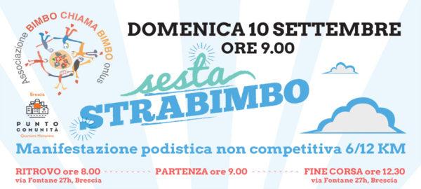 STRABIMBO 6^ EDIZIONE